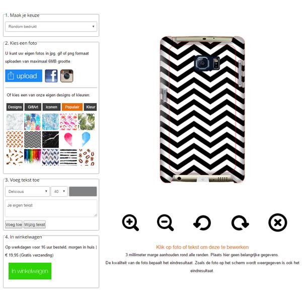 Samsung Galaxy S7 EDGE Hardcase selbst gestalten