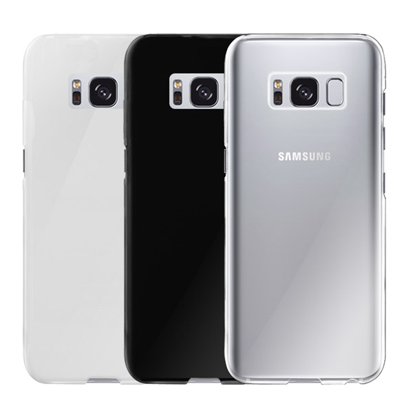 Galaxy S8 PLUS Handyhülle selbst gestalten